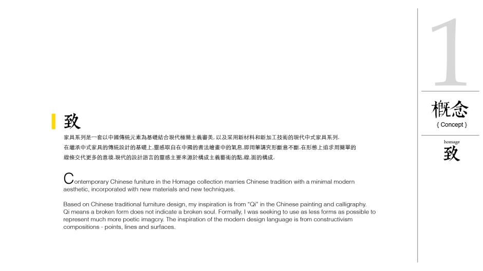chinese.002