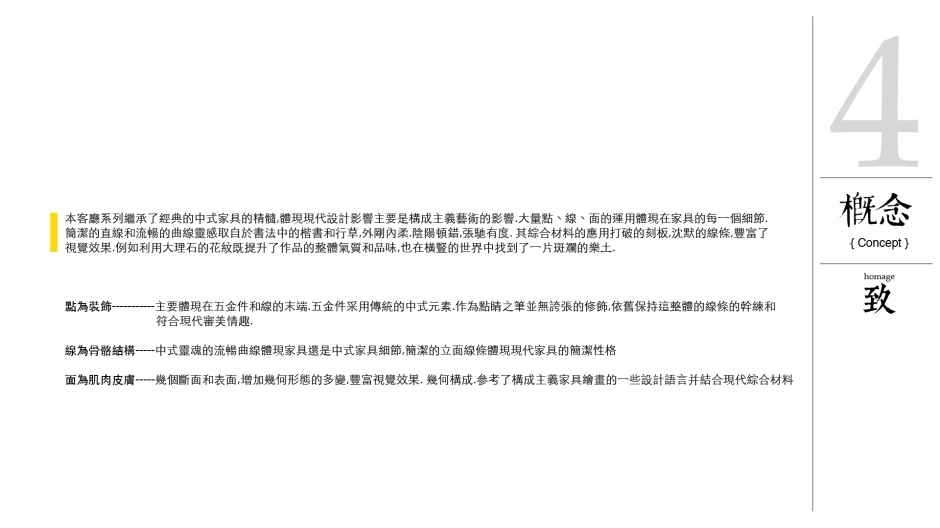chinese.009