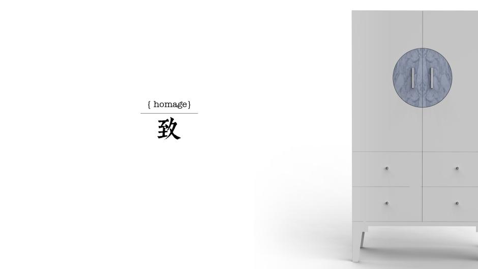 chinese.025