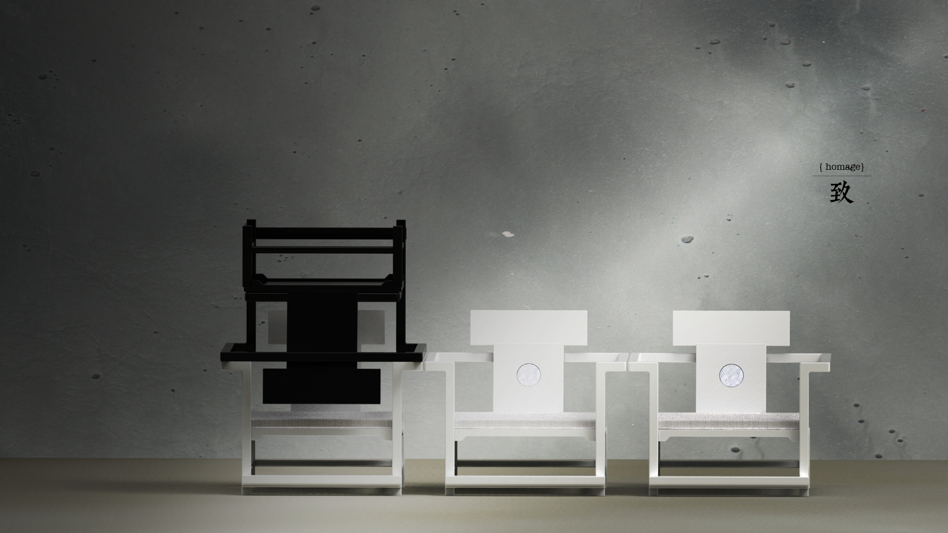 Homage U2013 致 / Contemporary Chinese Furniture Collection